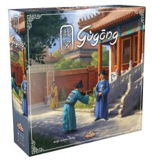 Gùgōng - Gugong (Game Brewer)